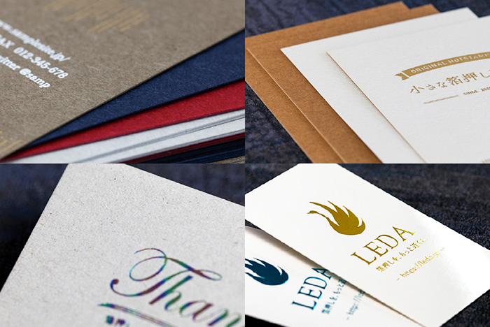 幅広い用紙の種類