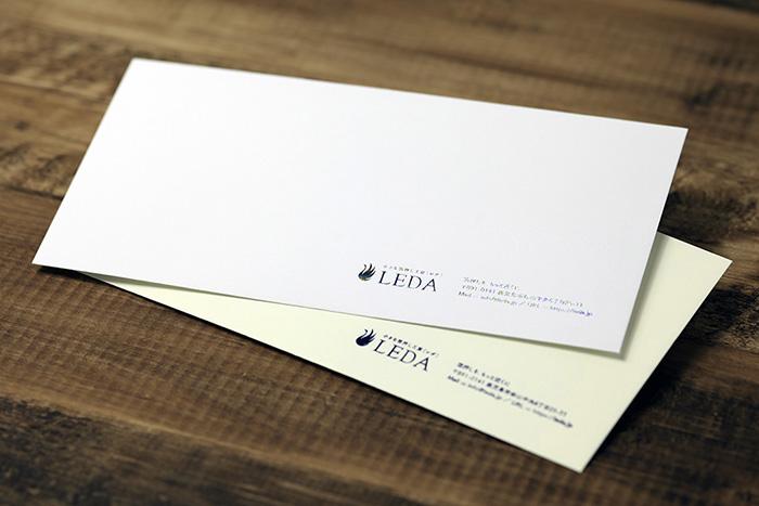 箔押し封筒印刷