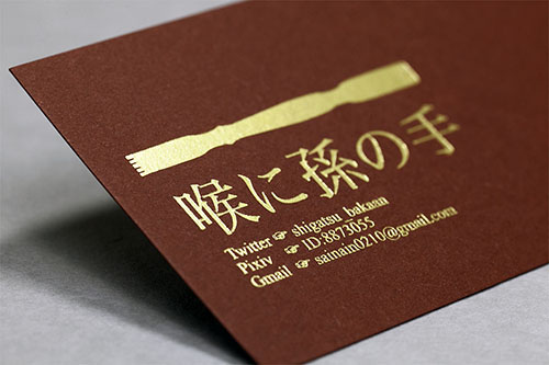 製作事例 No.4 箔押し名刺印刷のイメージ画像