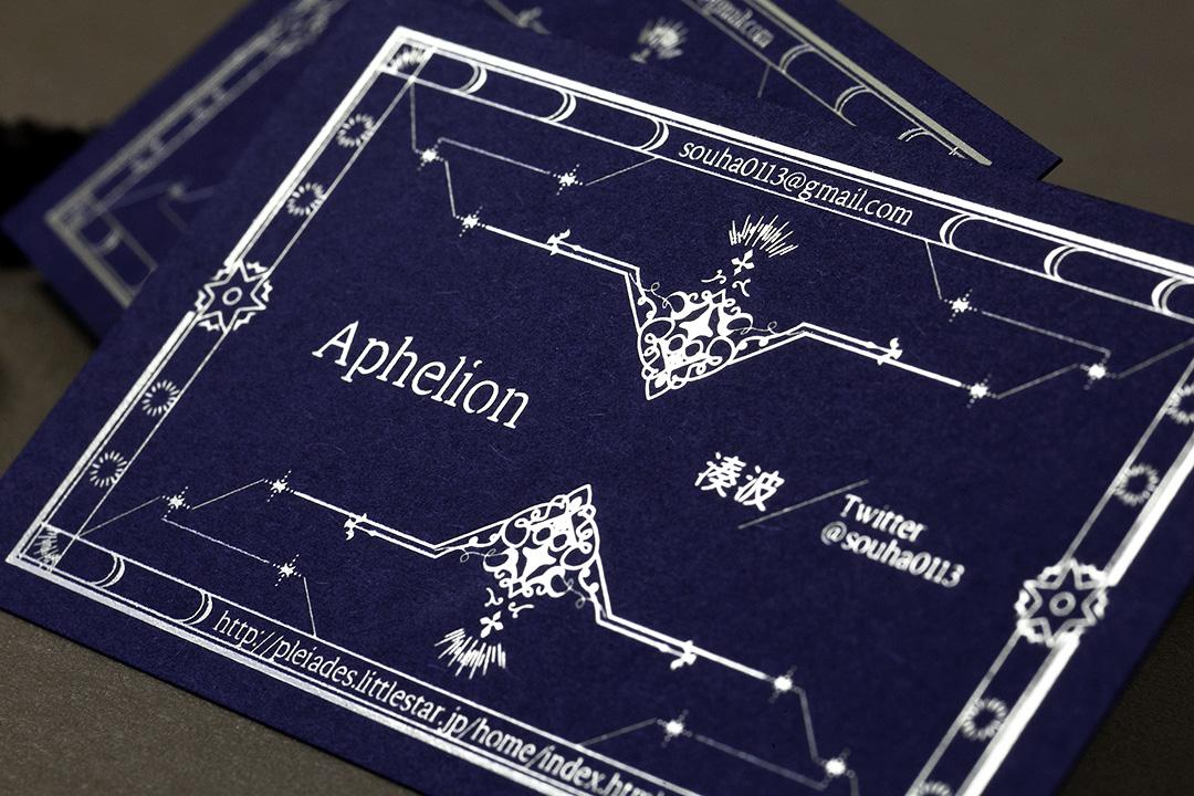 製作事例 No.10 箔押し名刺印刷のイメージ画像3