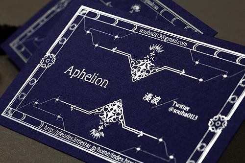 製作事例 No.10 箔押し名刺印刷のイメージ画像