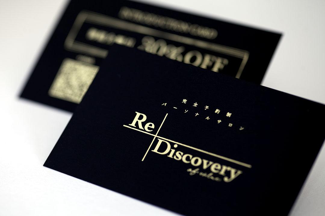 製作事例 No.11 箔押しカード印刷のイメージ画像3