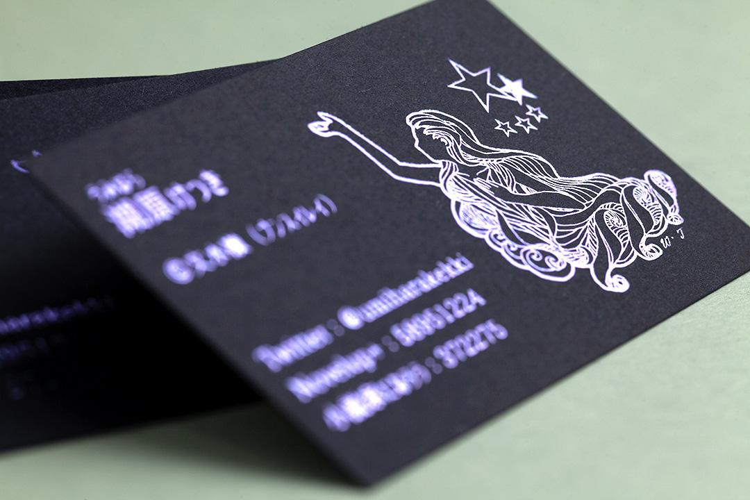 製作事例 No.13 箔押し名刺印刷のイメージ画像3