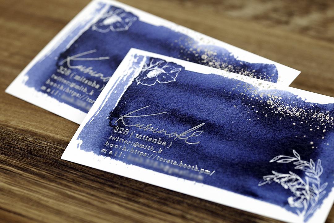 製作事例 No.19 箔押しカード印刷のイメージ画像3