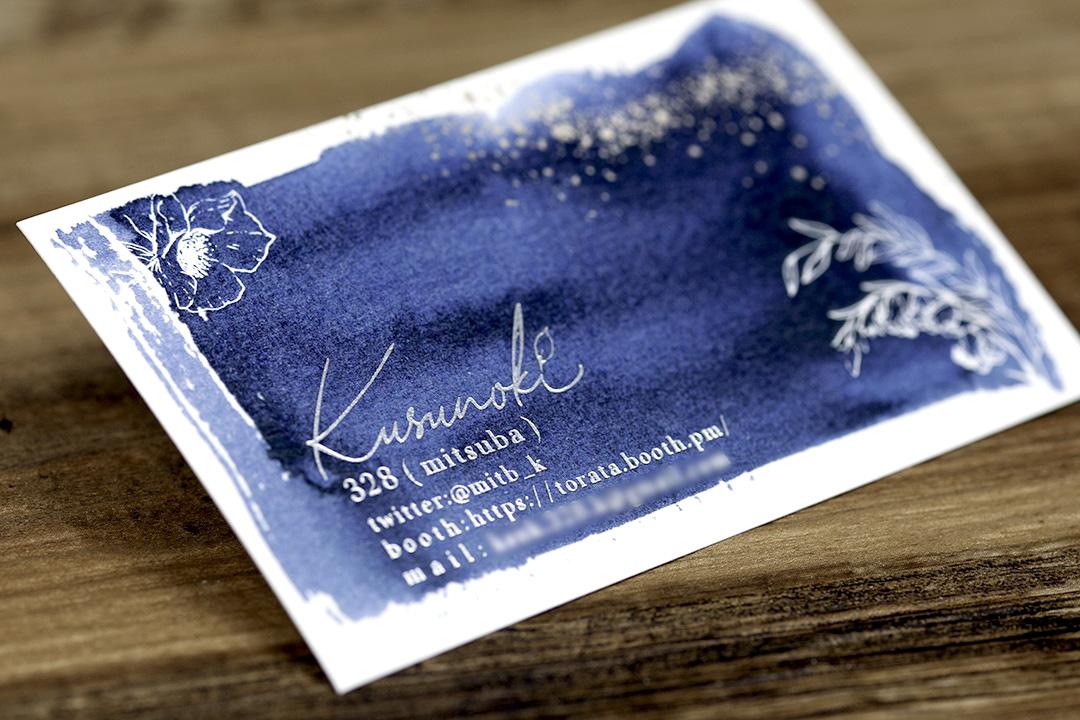 製作事例 No.19 箔押しカード印刷のイメージ画像4